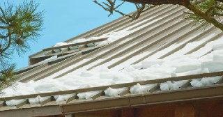 Монтаж снегозадержателей Самара цена от 810 руб.